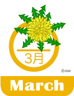 3March.png
